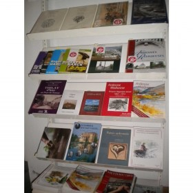 librairie-livre-ouvrage-ardennes-givet